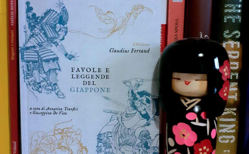 """LIBRI: """"Favole e leggende del Giappone"""" – Claudius Ferrand"""
