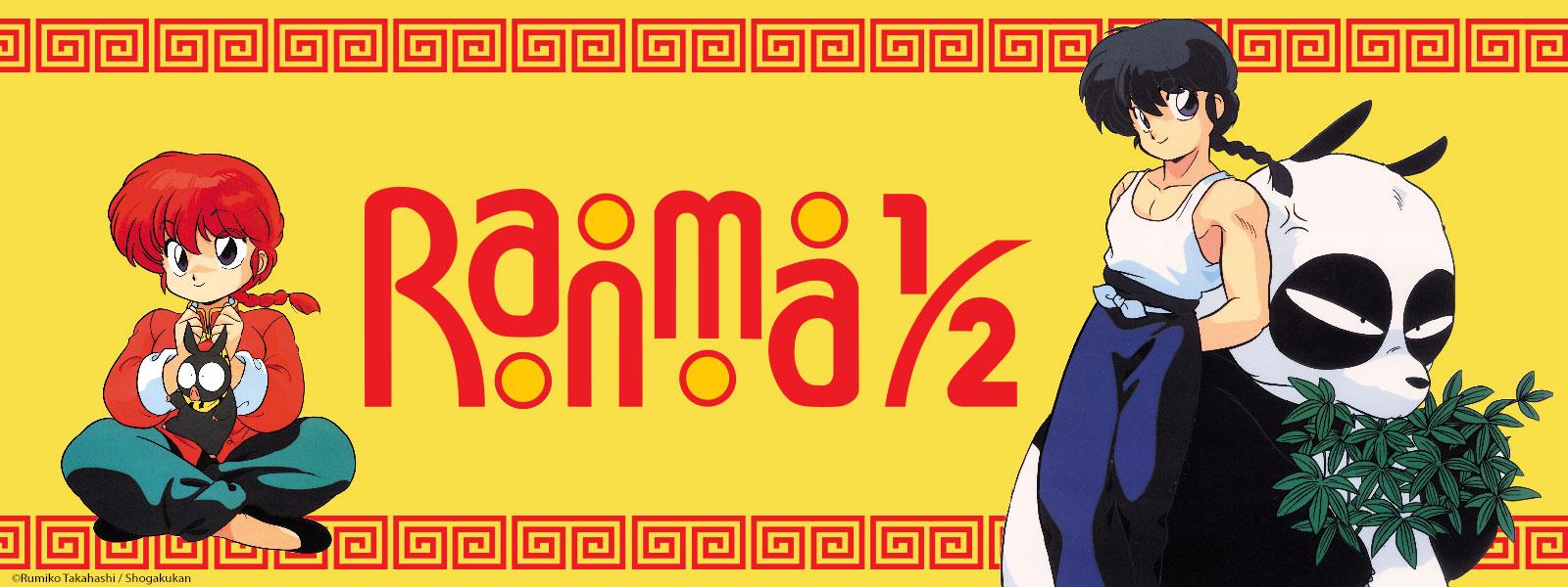 Ranma ½: l'anime preferito di KIRIA + FUMETTO